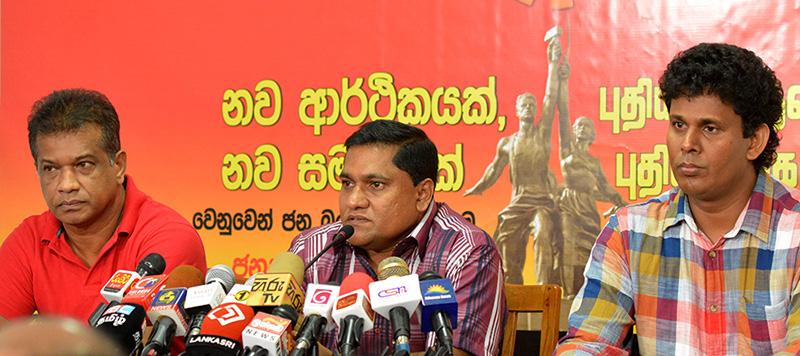 jvp_press_conference