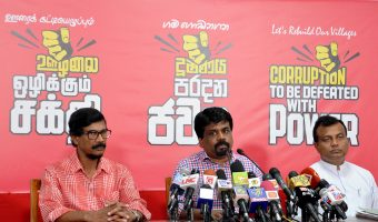 """Power to build village & defeat corruption"" – JVP launches its election theme"