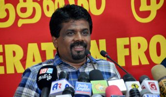 JVP will build people's center to fulfill aspirations of 8th January