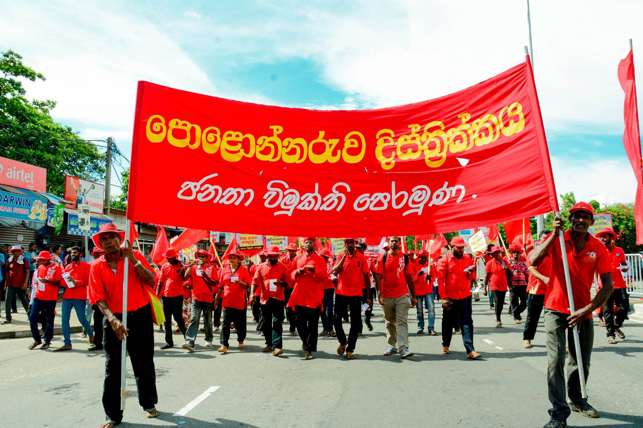JVP-MAY-DAY-2