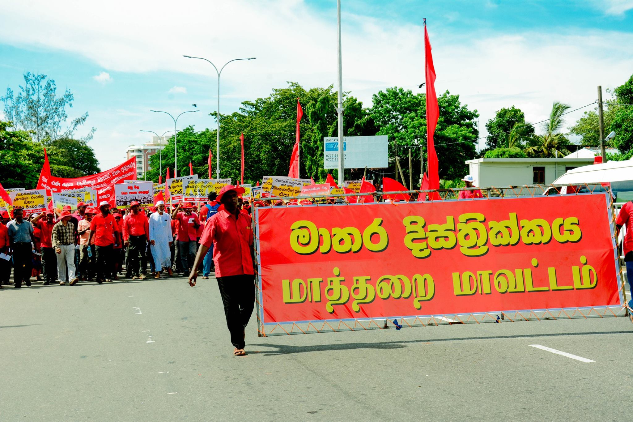 JVP-MAY-DAY-4