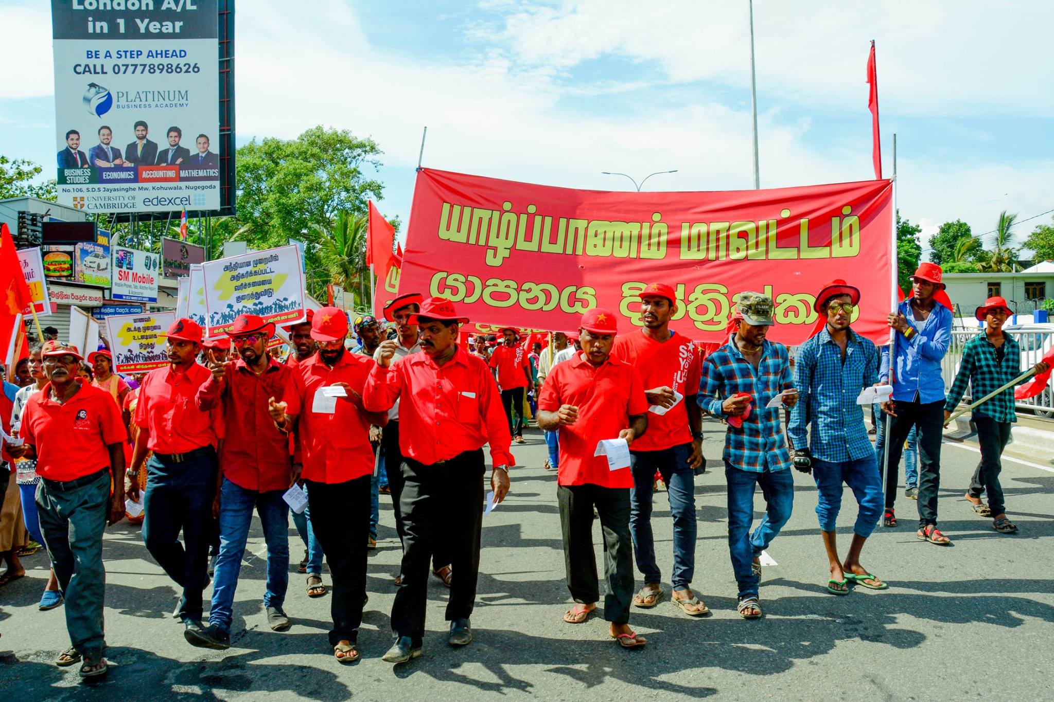 JVP-MAY-DAY-7