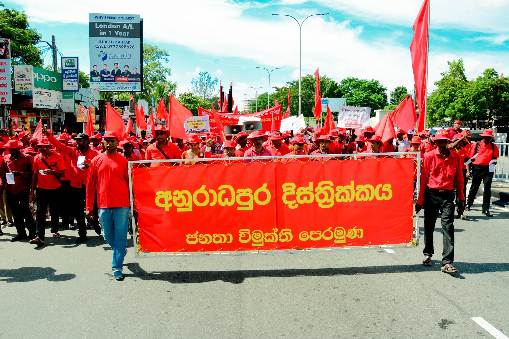 JVP-MAY-DAY-9e