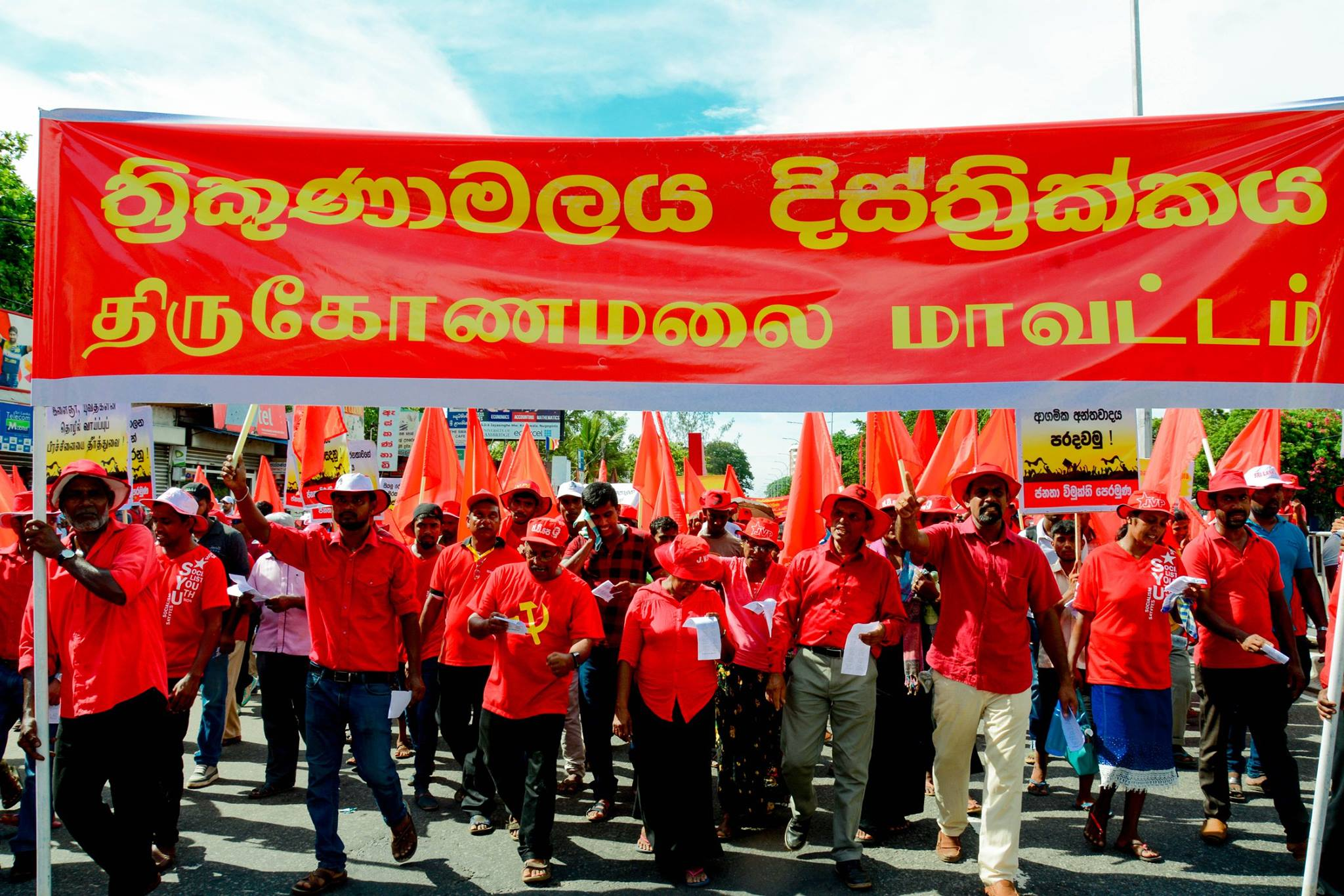 JVP-MAY-DAY-9m
