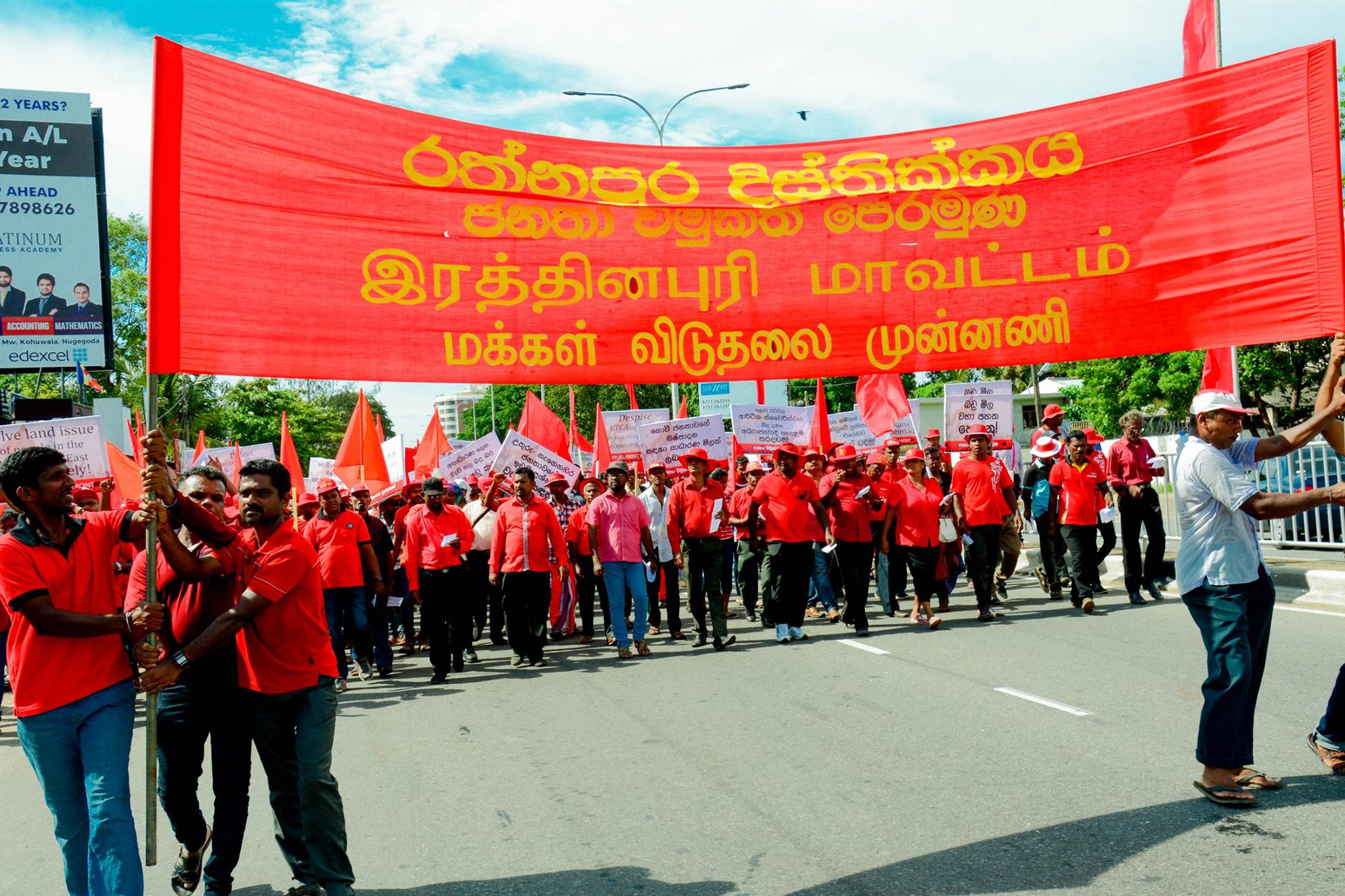 JVP-MAY-DAY-9o