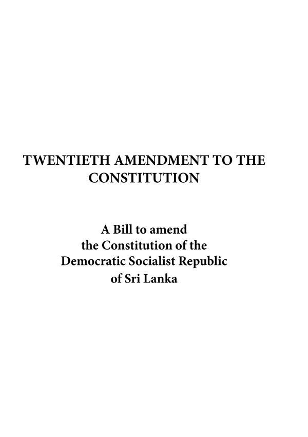 Twentieth-Amendment-to-the-Constitution-English-1
