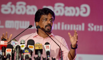 Let's liberate our people from wretchedness they have been subjected to – Comrade Anura Dissanayaka