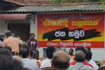 "'Ten Thousand Meetings' of the JVP for a ""People's Administration to Develop & Protect Country"""