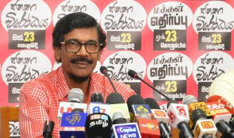 JVP invites all oppressed masses for the 'People's Protest' on 23rd